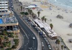 חוף פרישמן