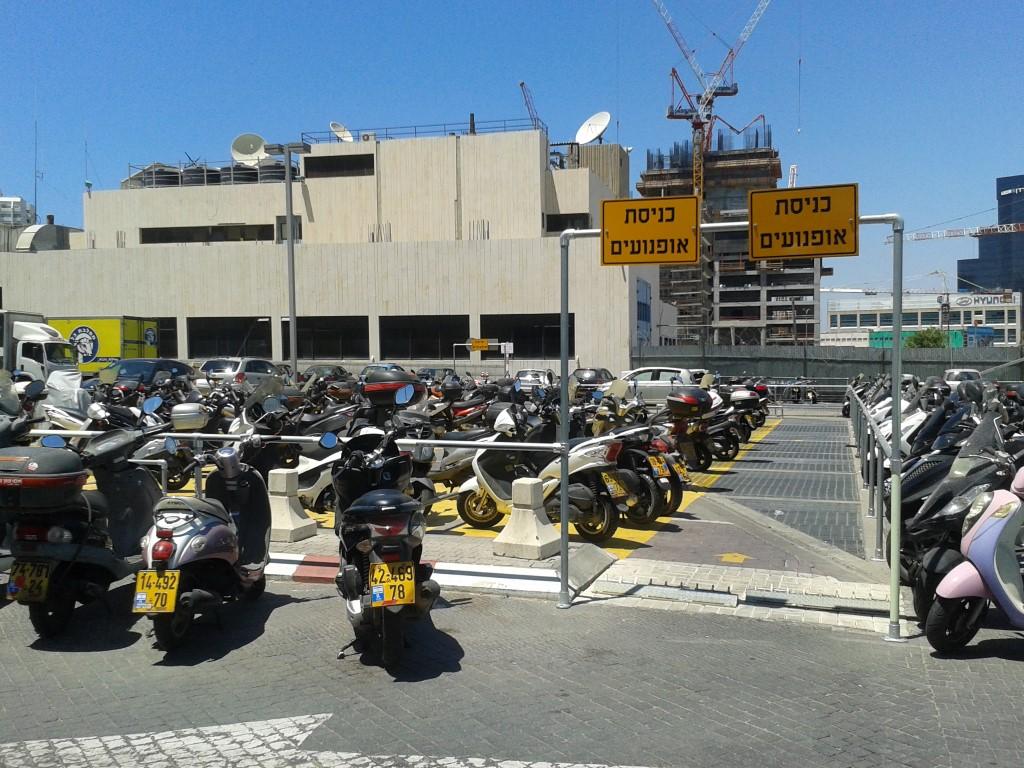 חניון הקטנועים החדש